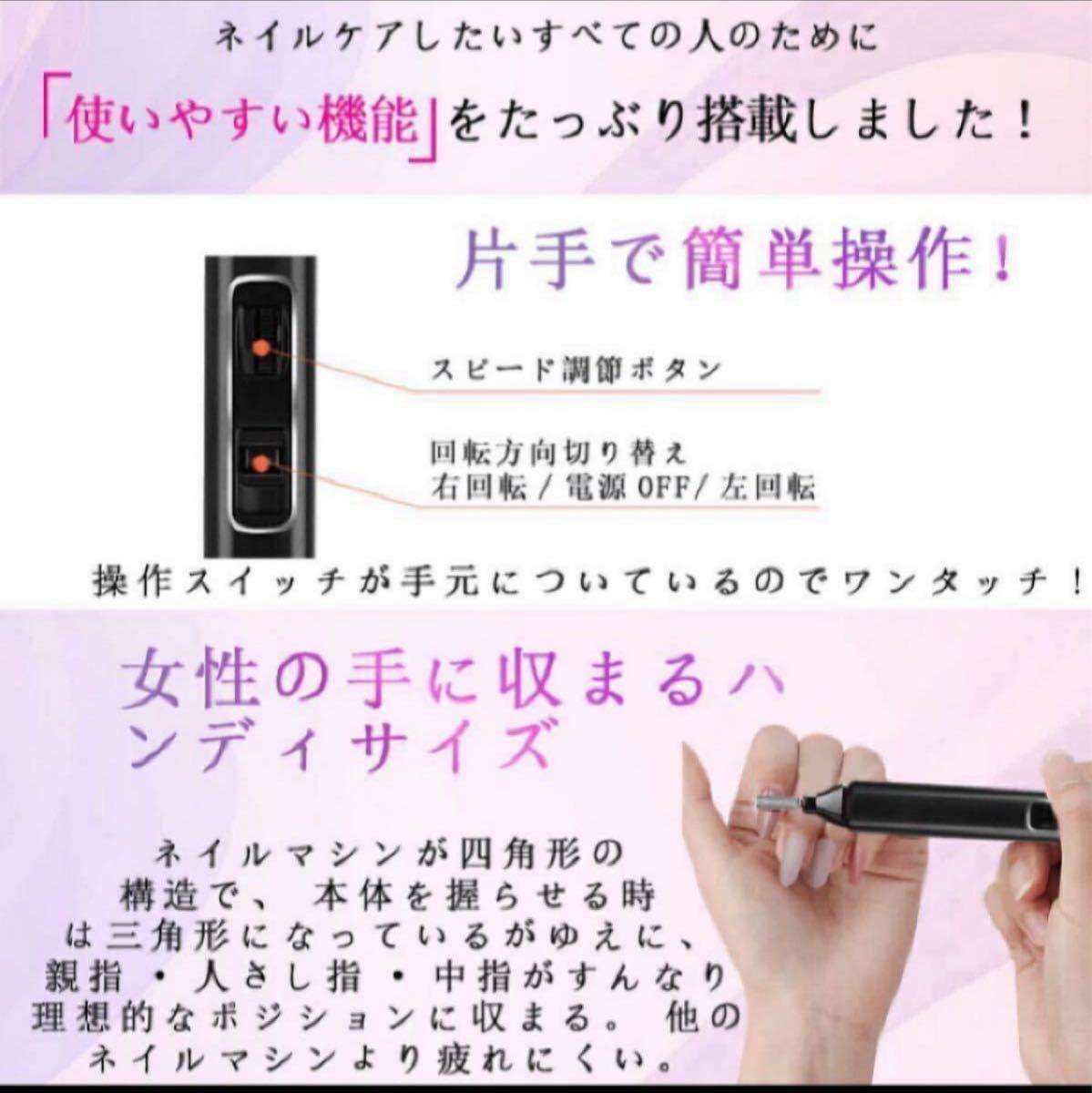 【訳あり】ネイルマシン ネイルポリッシャー ネイルケア 電動ネイルマシンセット ブラック  USB 小型