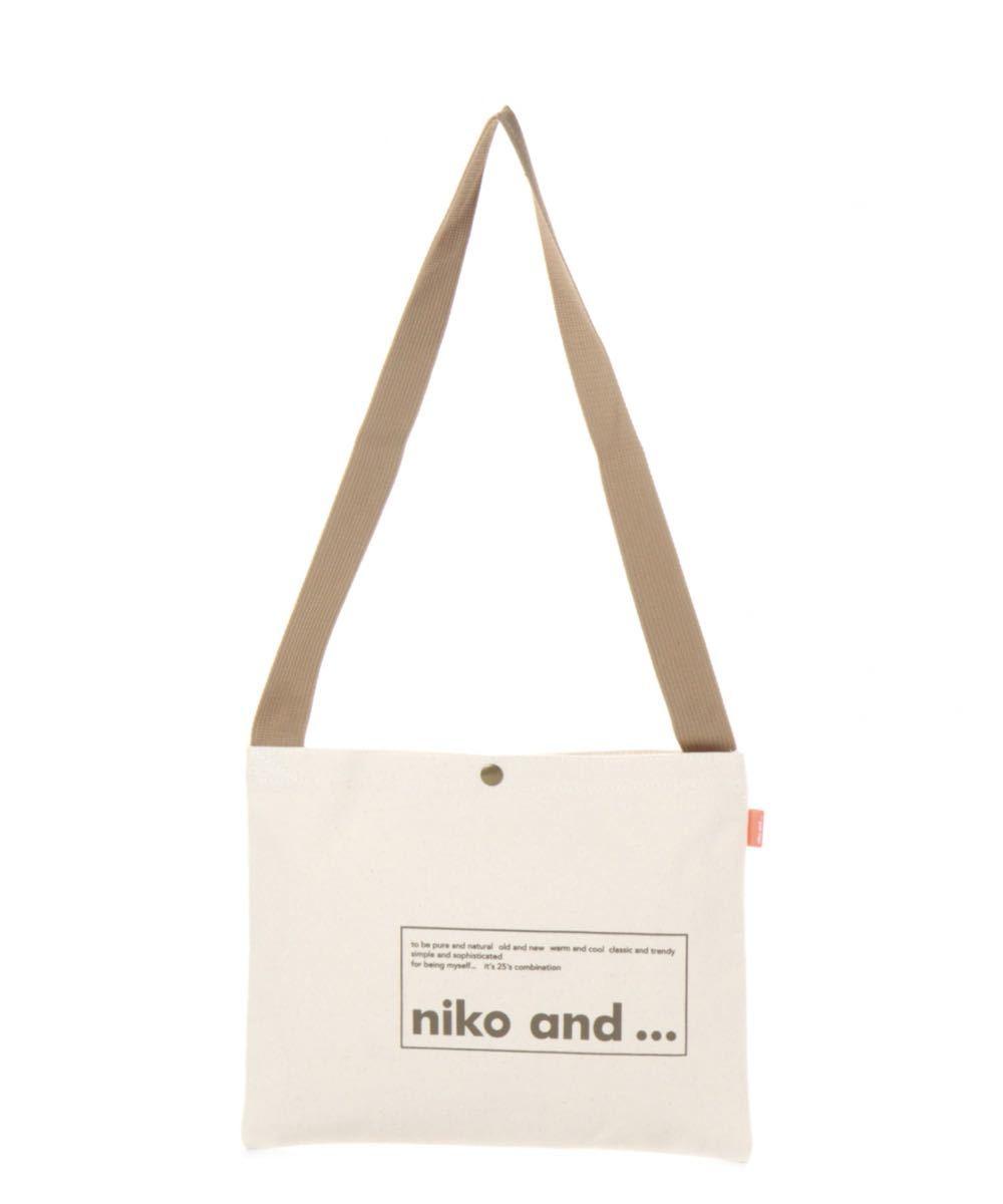 ニコアンド niko and... トートバッグ オリジナルニコロゴトートバッグ サコッシュ