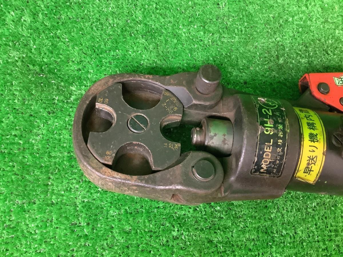中古品 泉精機 IZUMI イズミ 手動 油圧式 圧着工具 油圧ヘッド 分離式 工具 9H-2 オスダイス 1個付 【1】_画像5