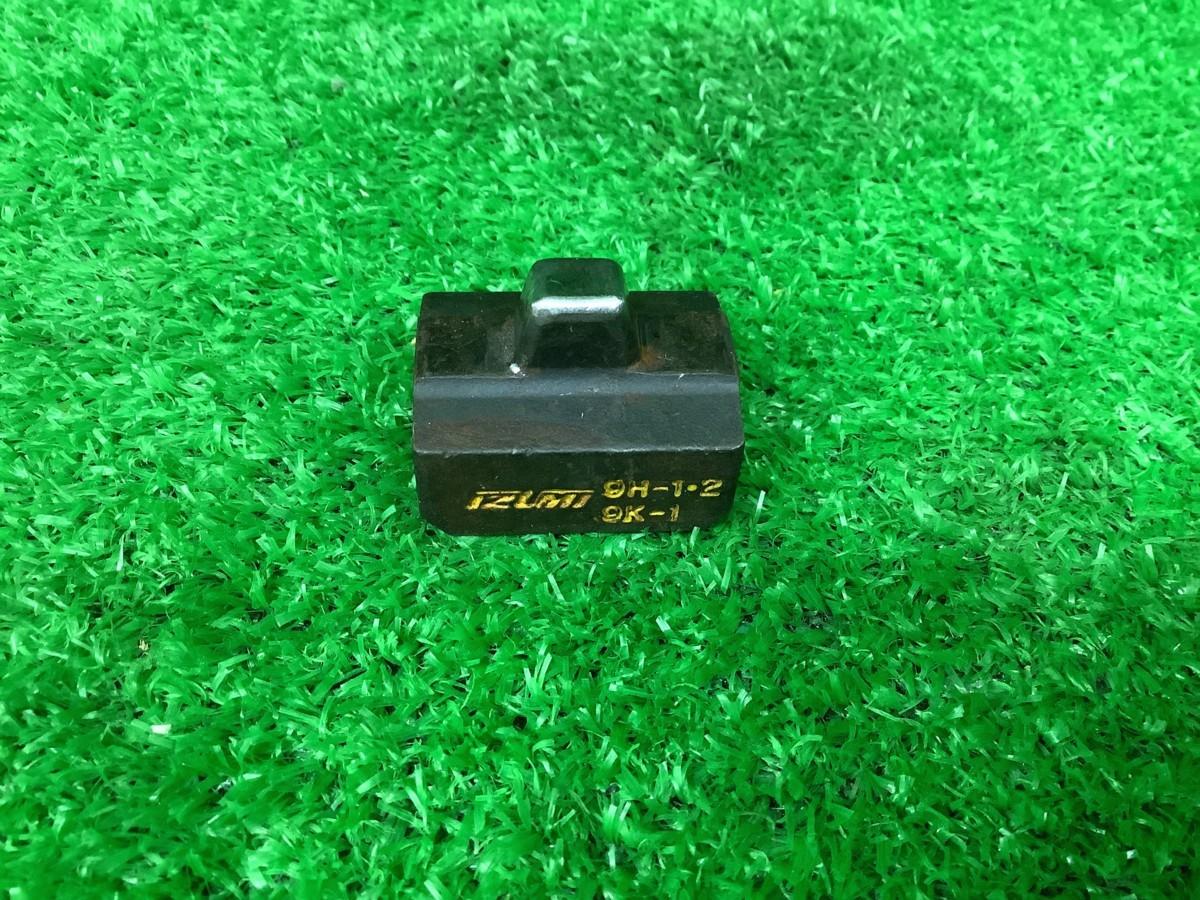中古品 泉精機 IZUMI イズミ 手動 油圧式 圧着工具 油圧ヘッド 分離式 工具 9H-2 オスダイス 1個付 【1】_画像9