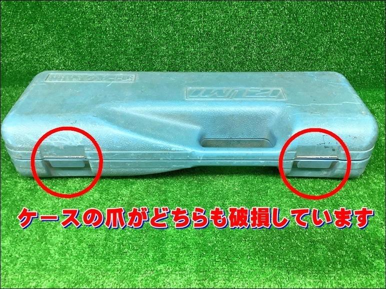 中古品 泉精機 IZUMI イズミ 手動 油圧式 圧着工具 油圧ヘッド 分離式 工具 9H-2 オスダイス 1個付 【1】_画像10