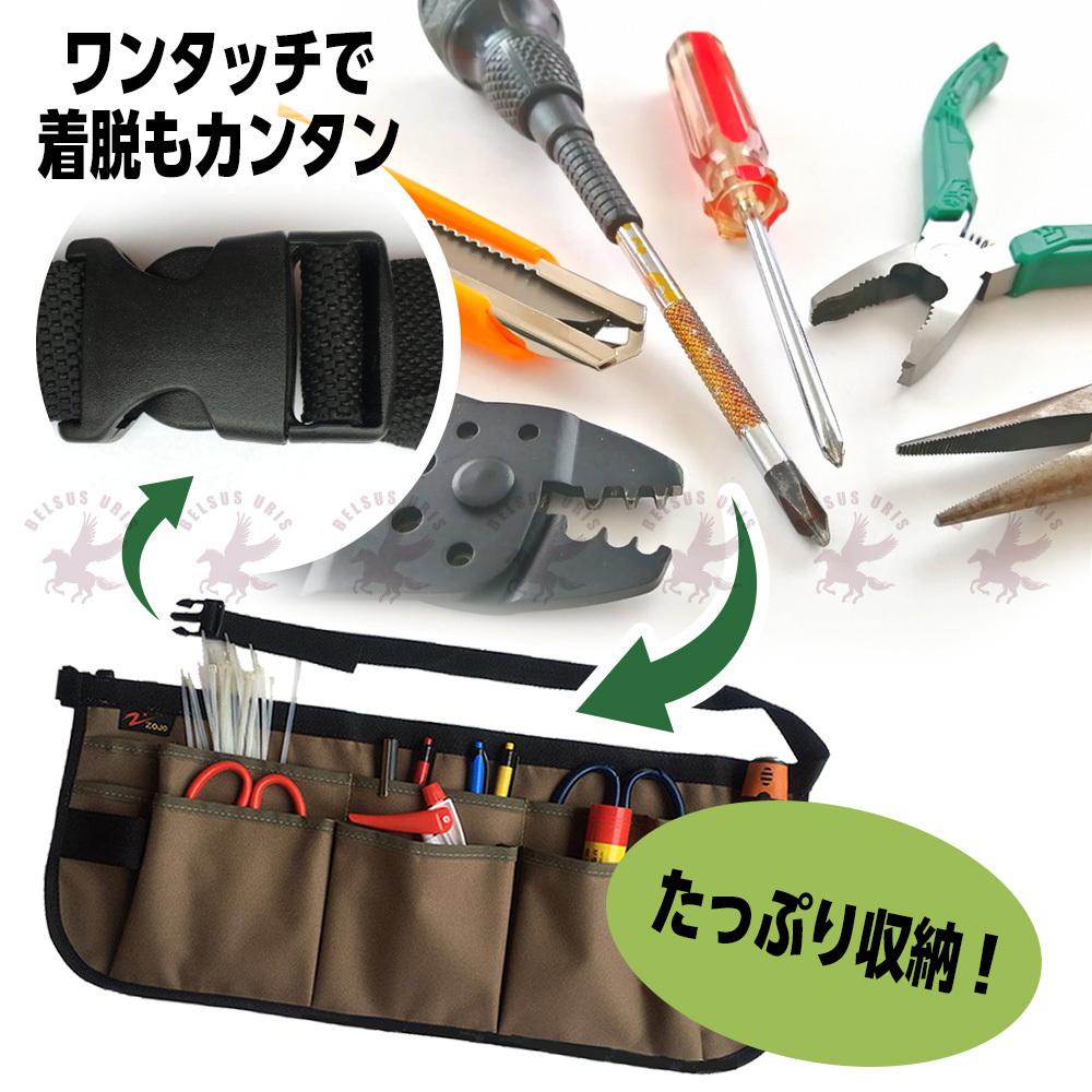 腰袋 ベルト 大工 かっこいい ツールバッグ 工具 腰 ウエストバッグ 多機能 収納バッグ 作業腰袋 軽量 ブラウン 送料無料_画像5