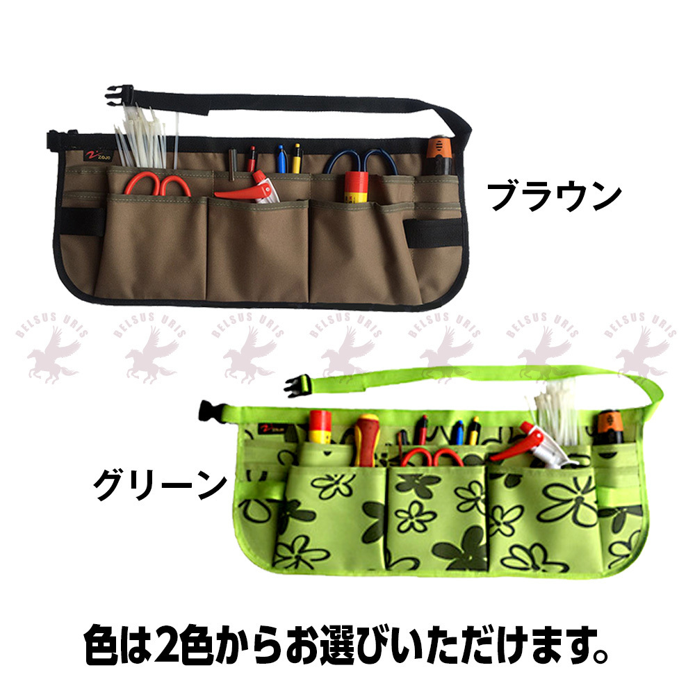 腰袋 ベルト 大工 かっこいい ツールバッグ 工具 腰 ウエストバッグ 多機能 収納バッグ 作業腰袋 軽量 ブラウン 送料無料_画像6
