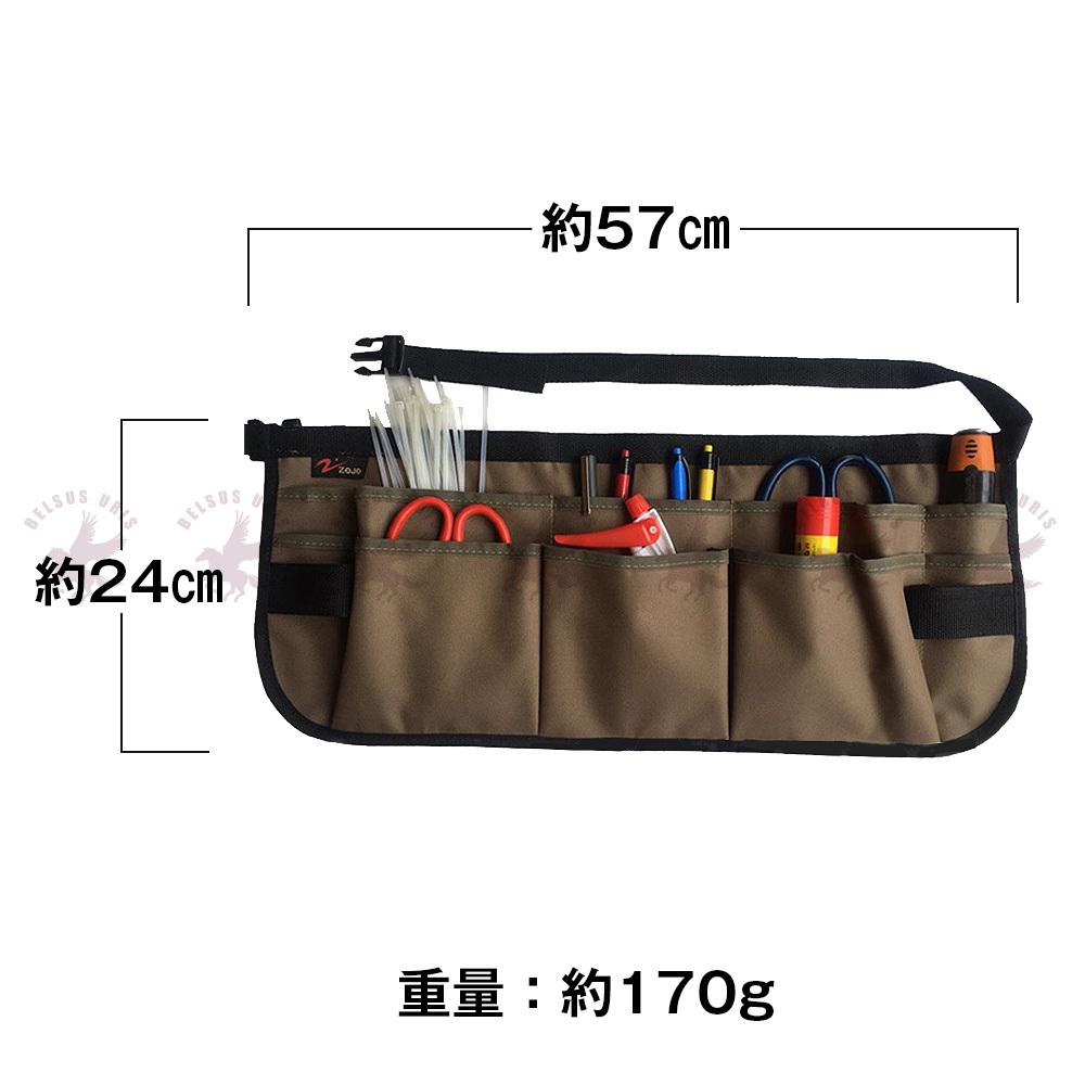 腰袋 ベルト 大工 かっこいい ツールバッグ 工具 腰 ウエストバッグ 多機能 収納バッグ 作業腰袋 軽量 ブラウン 送料無料_画像7