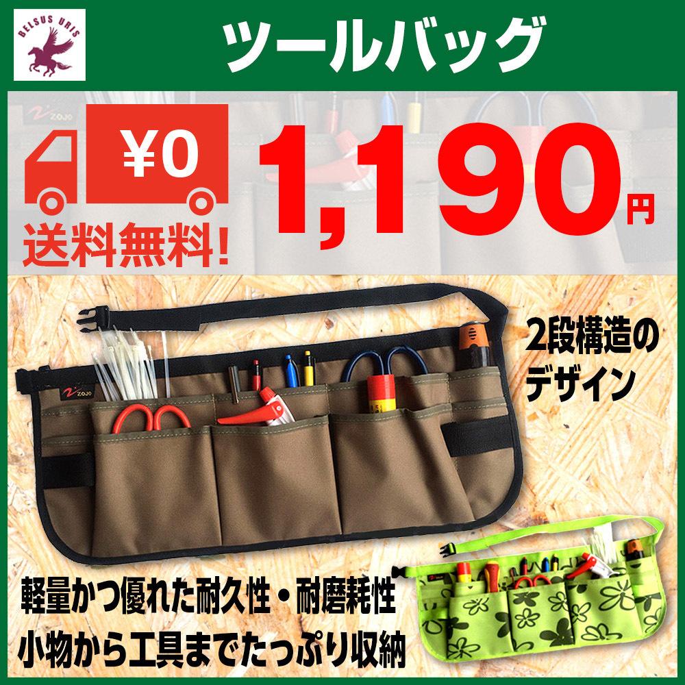 腰袋 ベルト 大工 かっこいい ツールバッグ 工具 腰 ウエストバッグ 多機能 収納バッグ 作業腰袋 軽量 ブラウン 送料無料_画像1
