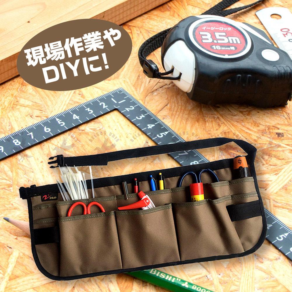 腰袋 ベルト 大工 かっこいい ツールバッグ 工具 腰 ウエストバッグ 多機能 収納バッグ 作業腰袋 軽量 ブラウン 送料無料_画像2