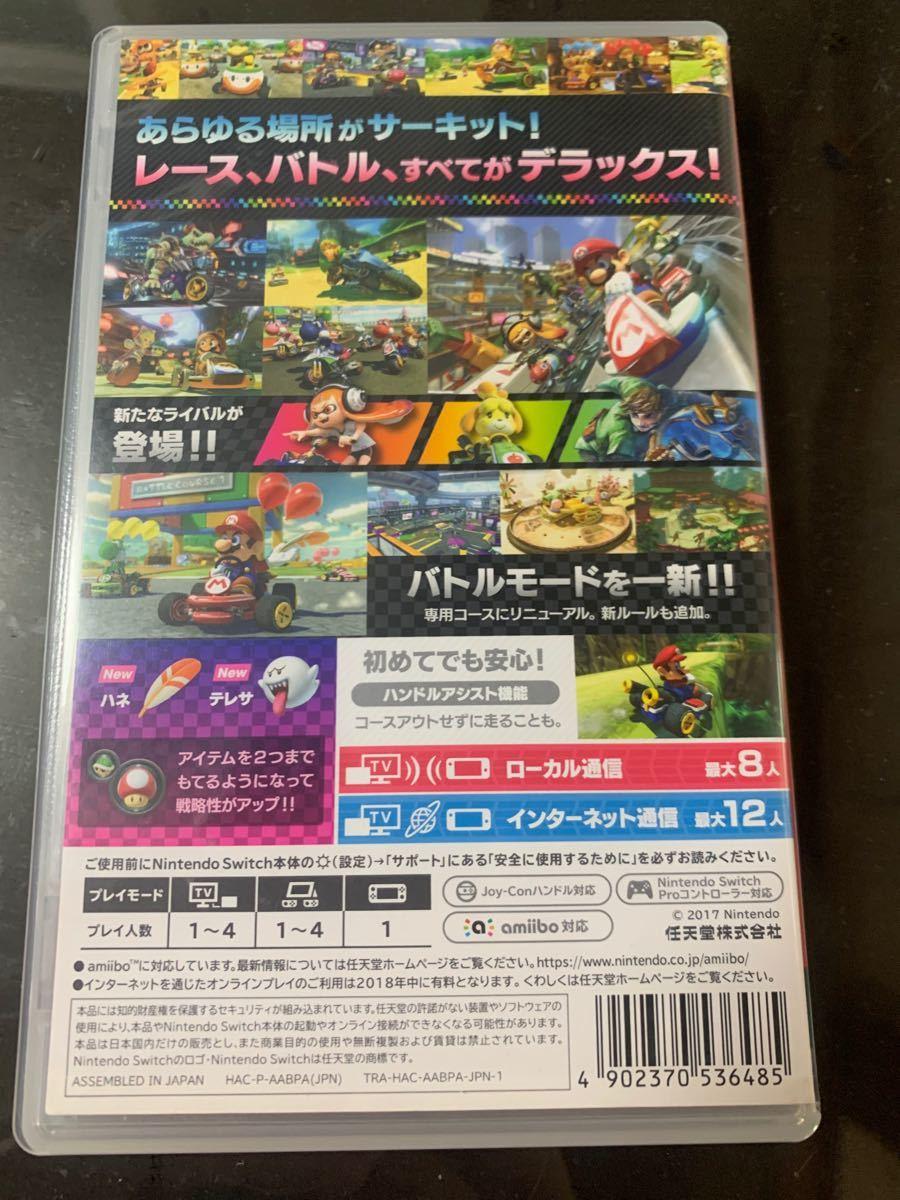 マリオカート8デラックス Switch