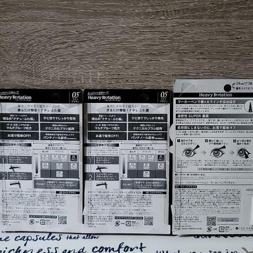 ★ヘビーローテーション★ カラーリングアイブロウ/アイライナー 3本セット 新品 眉マスカラ カラーリングアイブロウライトブラウン
