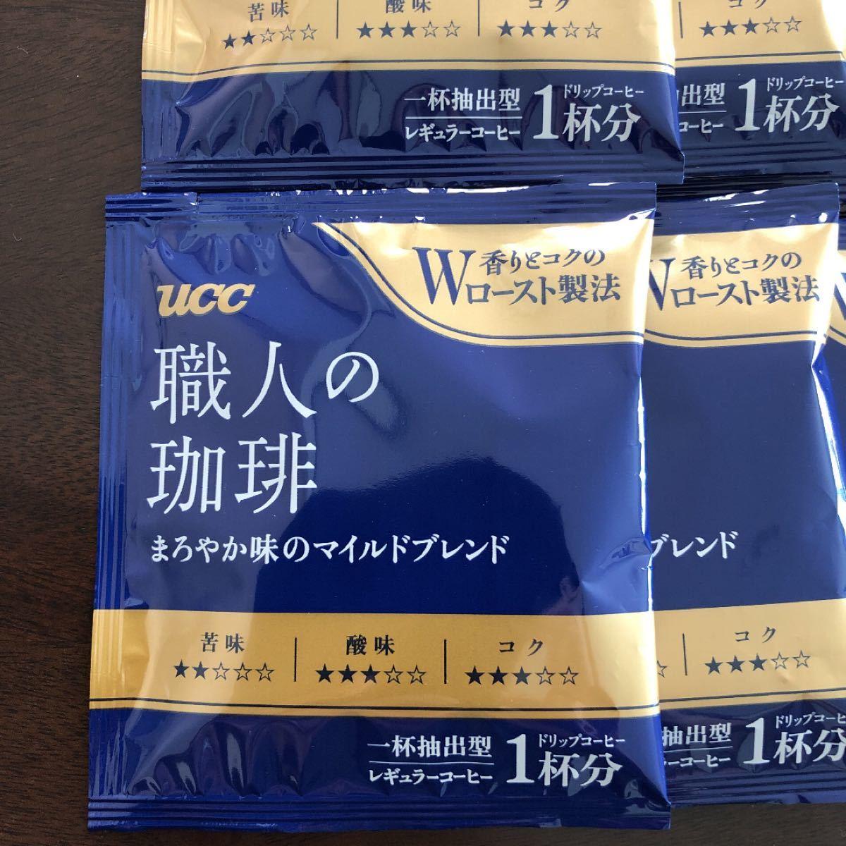 ドリップコーヒー 12袋セット