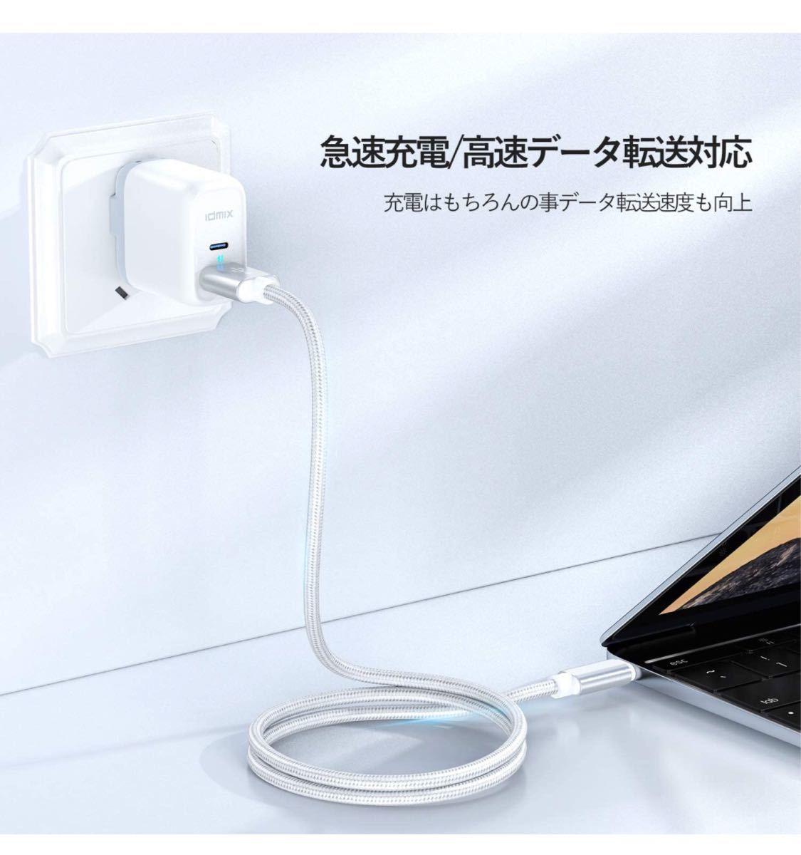 USB Type C ケーブル【4本セット 0.25m+1m+1m+2m】タイプc ケーブル 急速充電 高速データ転送 高耐久