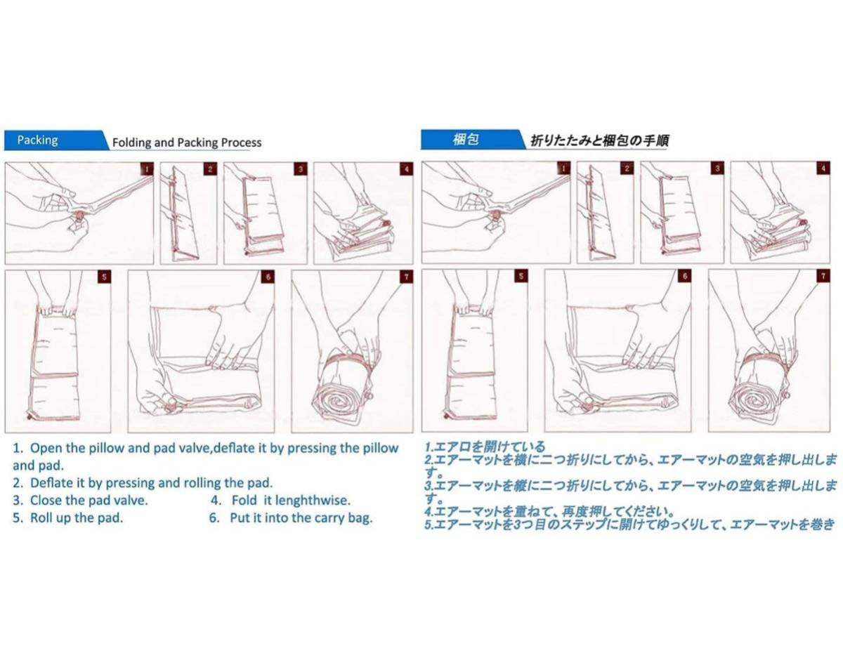 エアーマット 自動膨張式 キャンプマット 厚さ高反発フォーム構造 硬さ調節でき アウトドアマット 複数連結可能