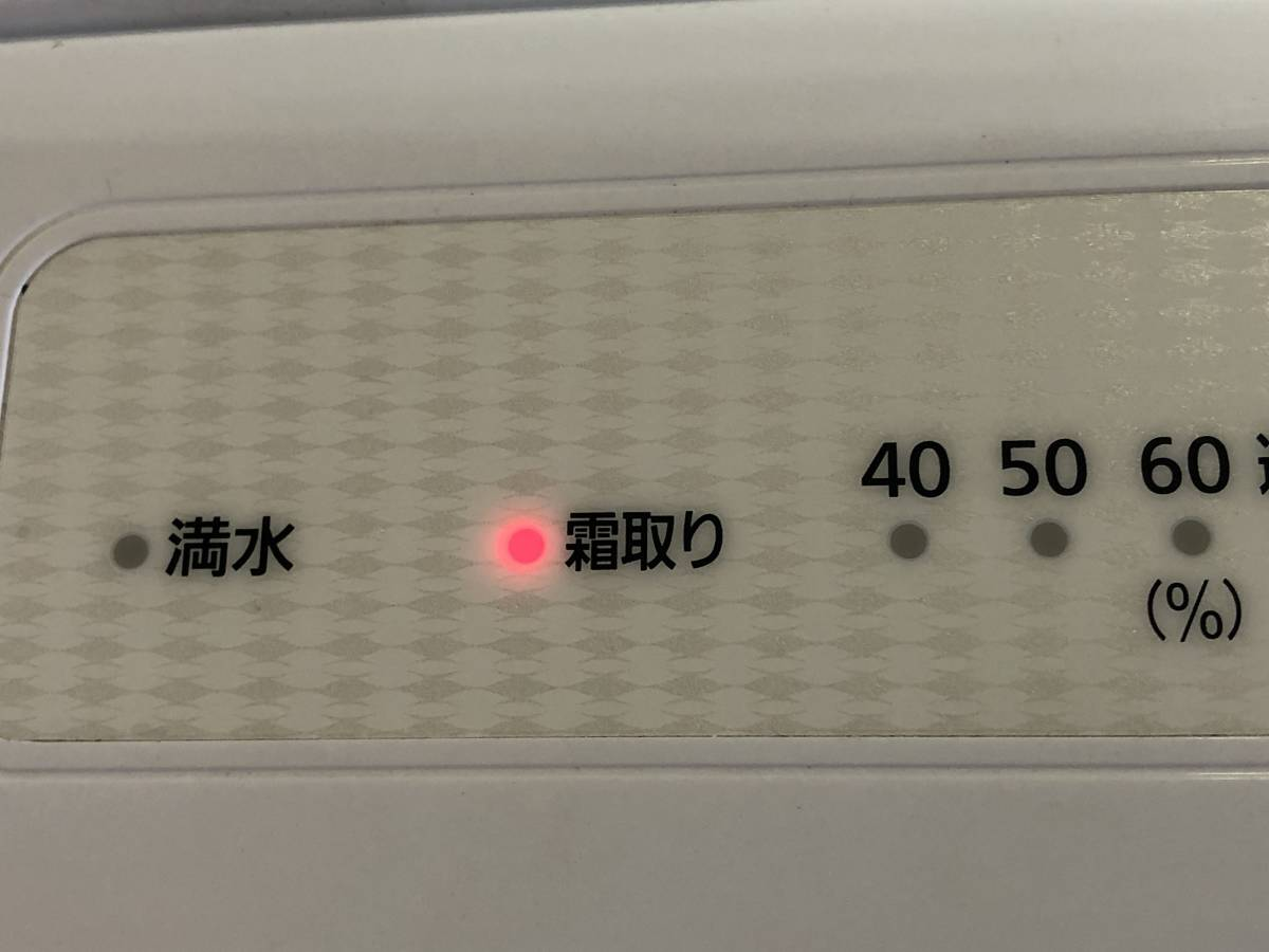 E69 アイリスオーヤマ 除湿機 衣類乾燥 除湿量 6.5L コンプレッサー方式 ホワイト DCE-6515 ジャンク 部品取り 要修理_画像3
