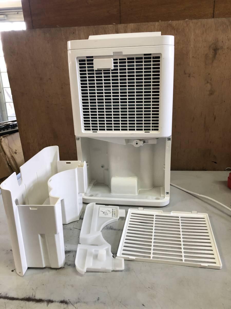 E69 アイリスオーヤマ 除湿機 衣類乾燥 除湿量 6.5L コンプレッサー方式 ホワイト DCE-6515 ジャンク 部品取り 要修理_画像4