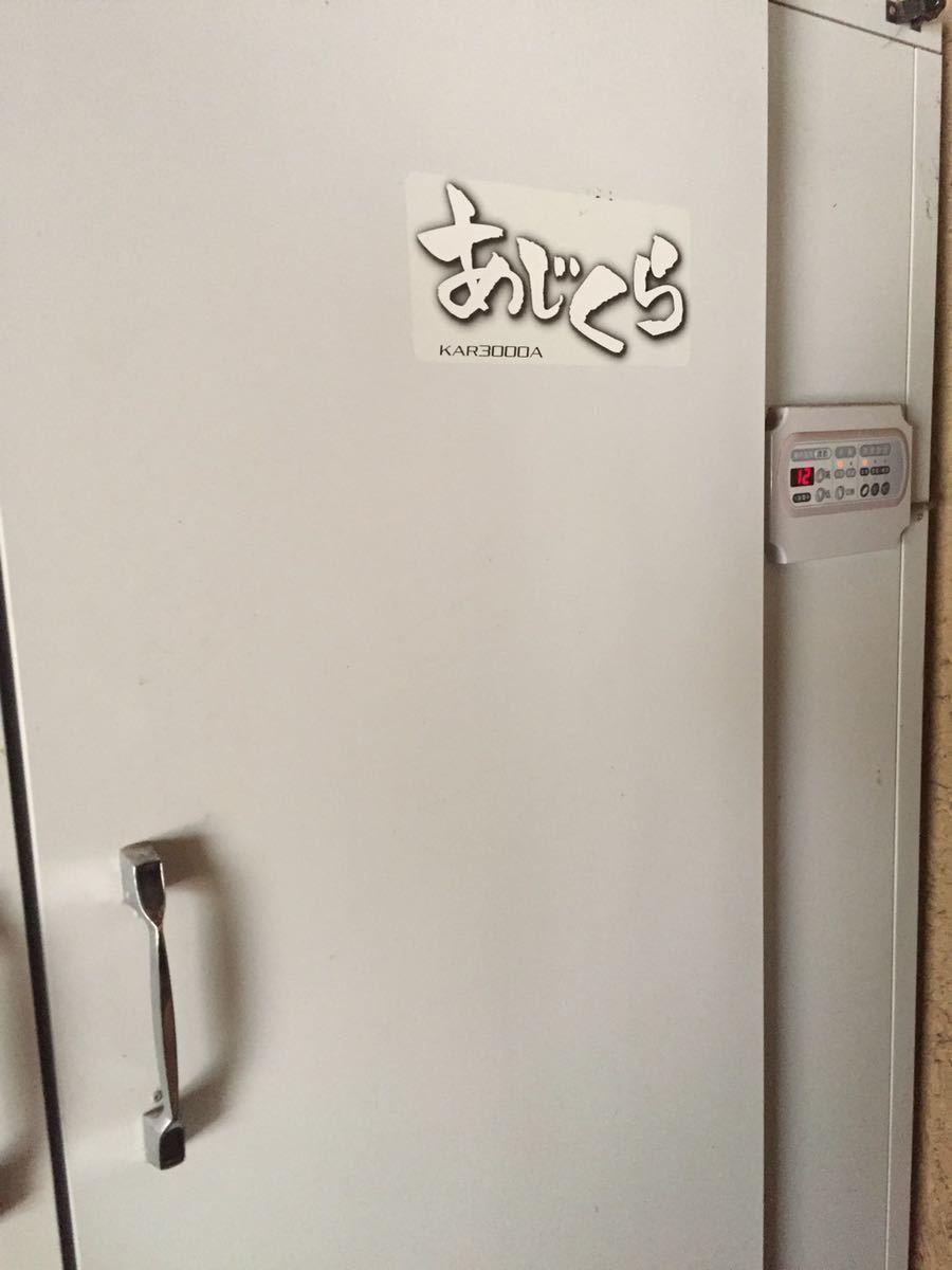 ★甘くて美味しいご飯★10kg 令和2年度 新潟県 佐渡産 純コシヒカリ玄米★_画像2