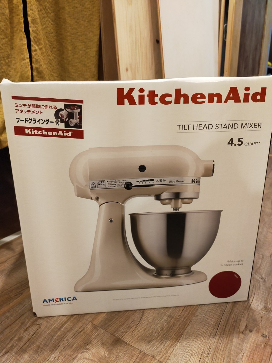 未使用 キッチンエイド スタンドミキサー KitchenAid MIXER 4.5quart
