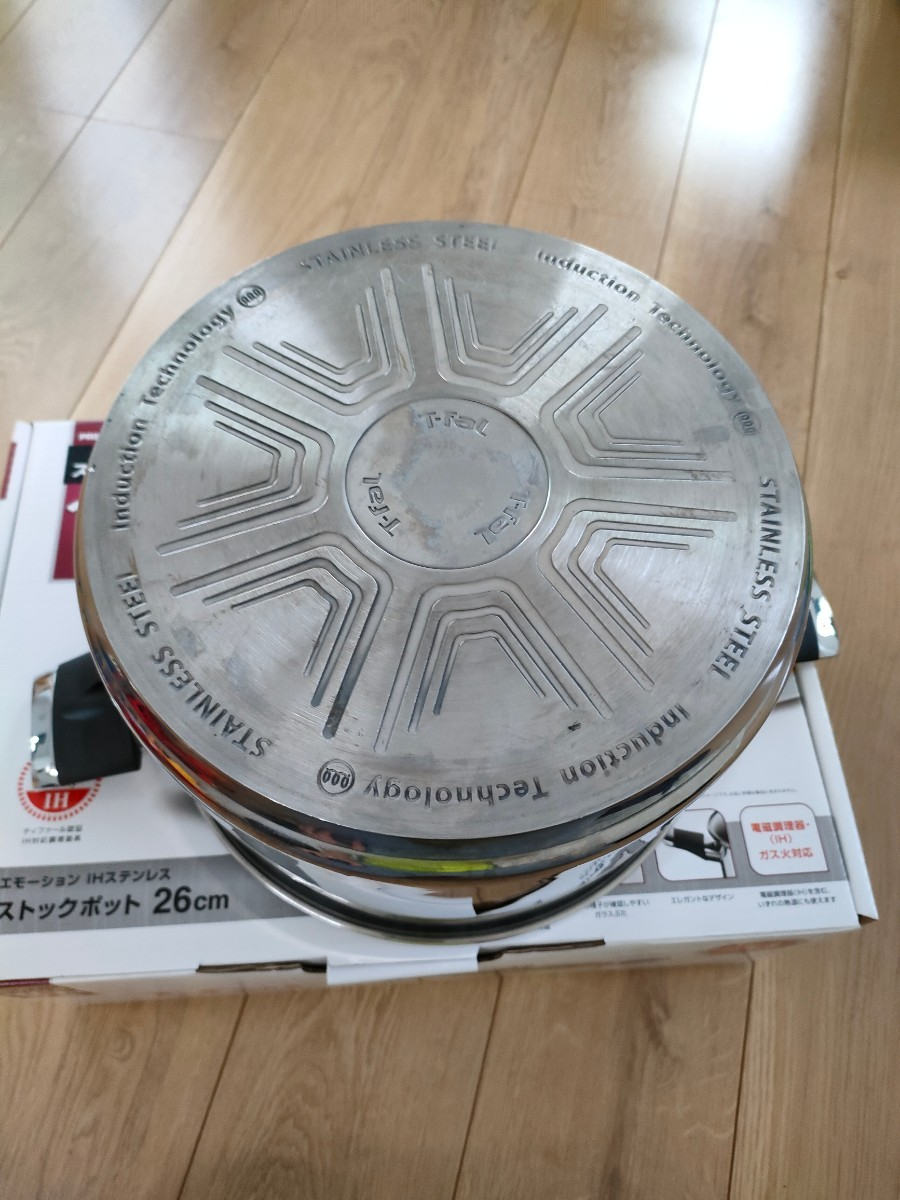 ティファール26cm鍋  IH対応