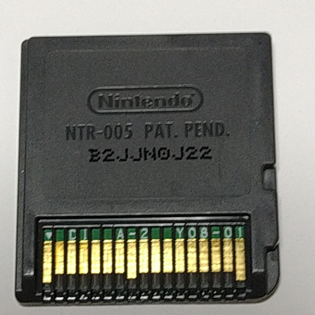 任天堂DS DSソフト DQM ドラゴンクエストモンスターズジョーカー2プロフェッショナル
