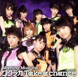 ワクテカ Take a chance(初回生産限定盤C)(DVD付)/モーニング娘。_画像1
