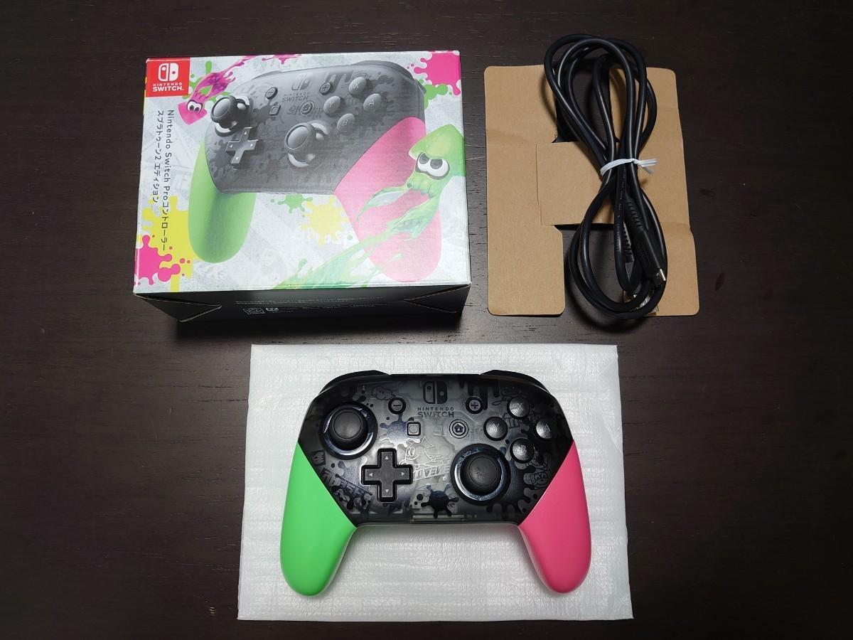 任天堂 Switch Proコントローラー プロコン スプラトゥーン2