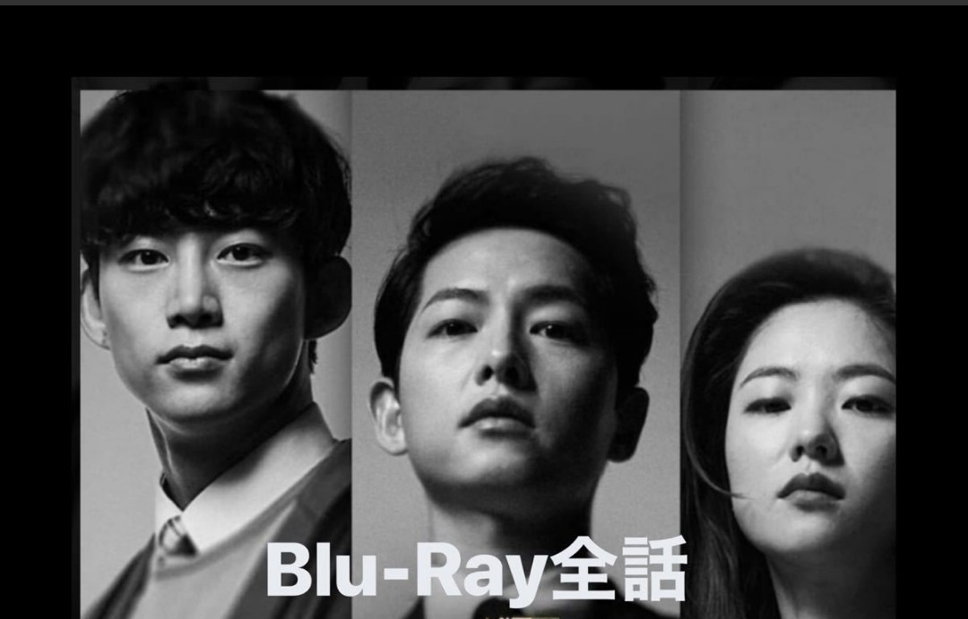 韓国ドラマ  ヴィンチェンツォ Blu-ray全話    高画質