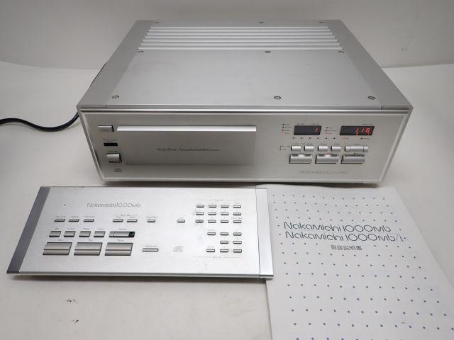 Nakamichi 1000MB ナカミチ 6連装CDチェンジャー搭載 CDトランスポート リモコン/説明書