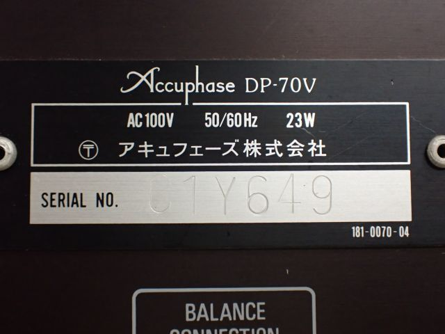 Accuphase CDプレーヤー DP-70V アキュフェーズ ◆ 61BB4-4_画像5