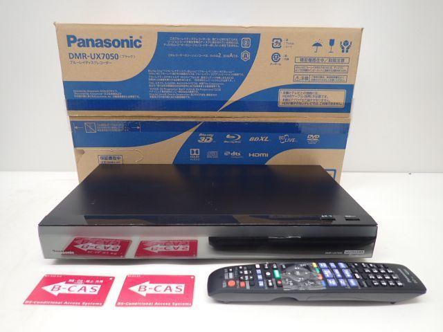 Panasonic パナソニック DIGA DMR-UX7050 ブルーレイディスクレコーダー 録再可 リモコン/元箱付き ディーガ ∩ 61BF3-3