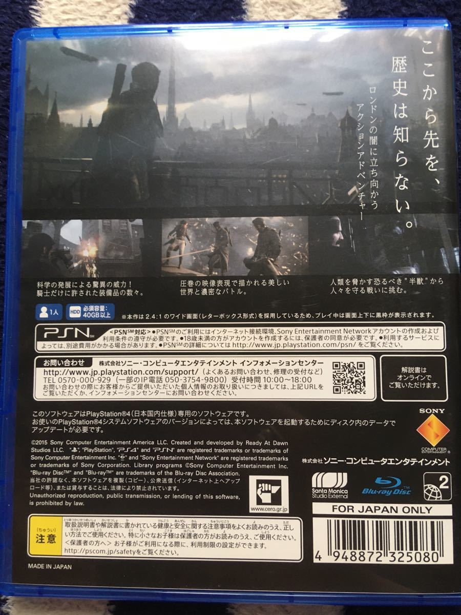 THE ORDER 1886 PS4 ソフト 中古品 ジオーダー ザオーダー