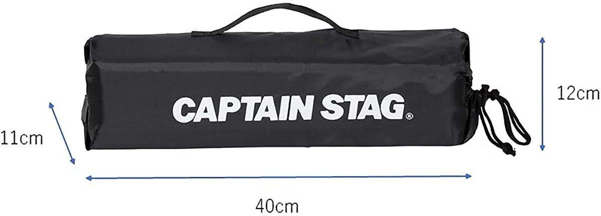 キャプテンスタッグ(CAPTAIN STAG) アウトドアチェア  座椅子 収納バッグ付き ブラック グラシア UC-1803