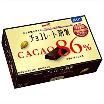 70g×5箱 明治 チョコレート効果カカオ86%BOX 70g×5箱_画像1