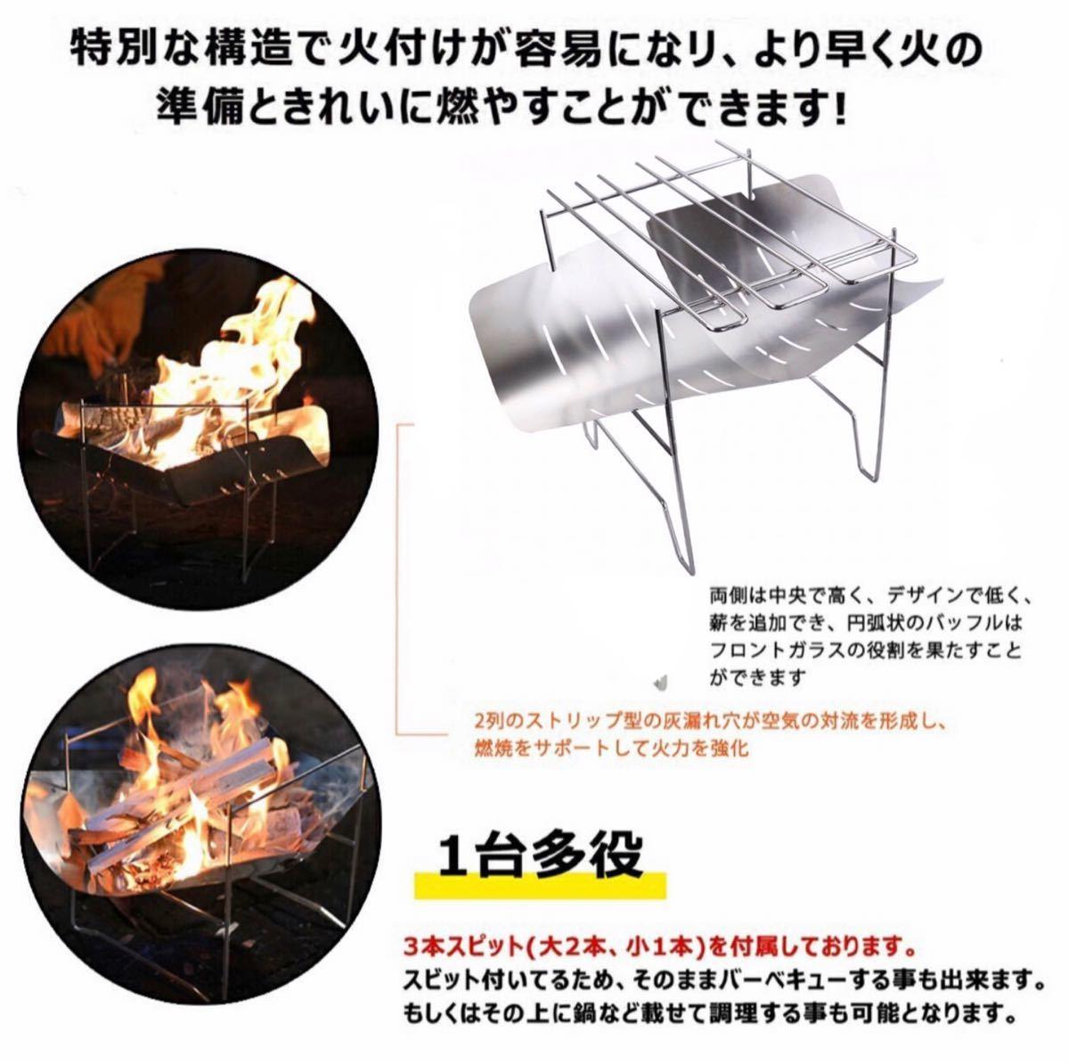 焚き火台 ソロキャンプ
