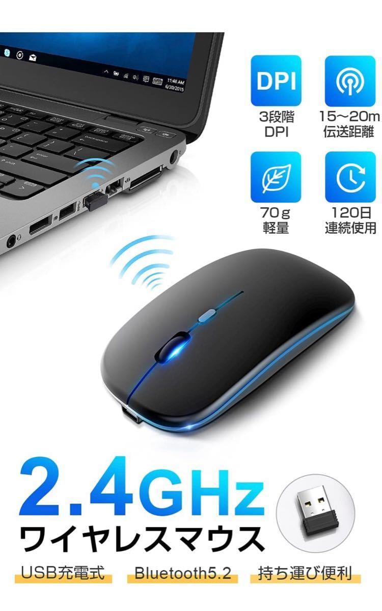 ワイヤレスマウス Bluetooth マウス 瞬時接続 薄型 無線マウス シルバー