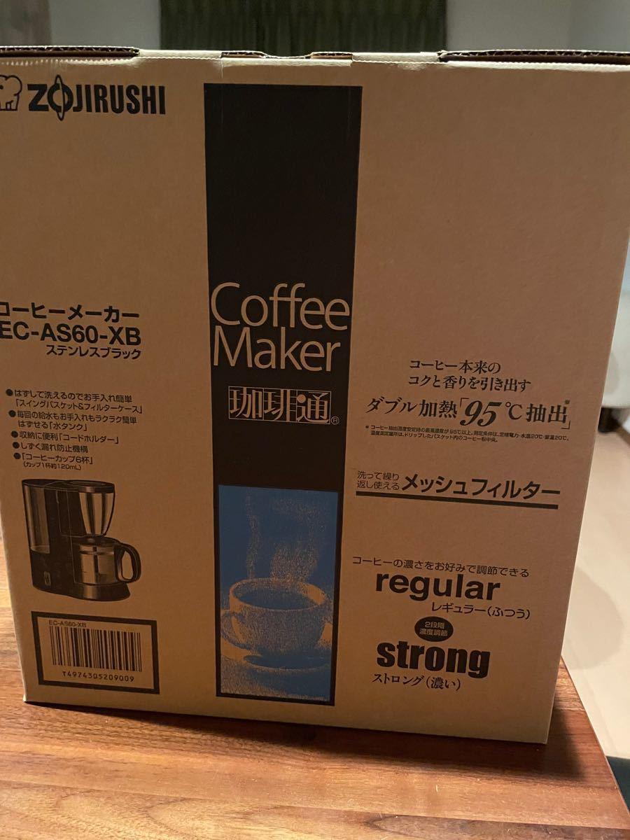 コーヒーメーカー 象印 ec-as60-xb