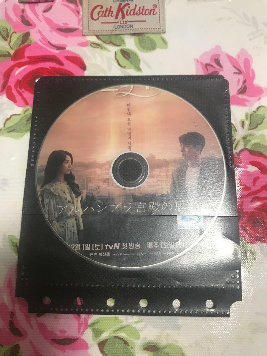 アルハンブラ宮殿の思い出 ブルーレイ 全話  韓国ドラマ DVD