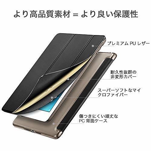 ブラック ESR iPad Mini 5 2019 ケース 軽量 薄型 PU レザー スマート カバー 耐衝撃 傷防止 クリア _画像2