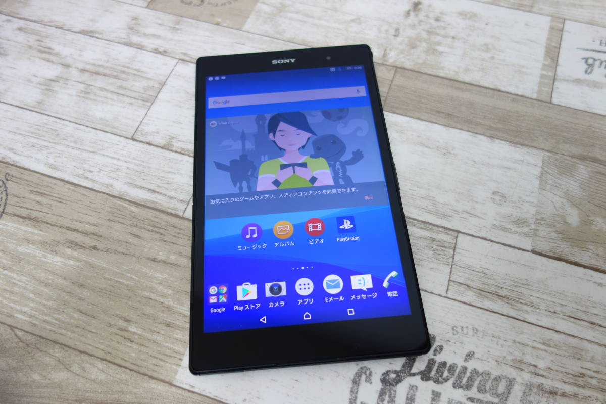 SIMフリー SONY Xperia Z3 Tablet Compact SGP621 LTEモデル タブレット_画像1
