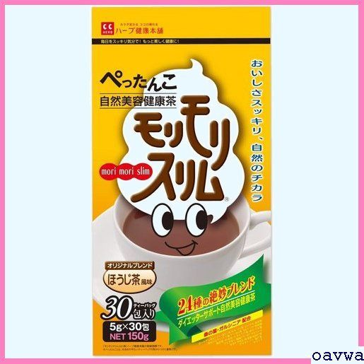 新品★pmnaf ハーブ健康本舗/モリモリスリム/ /30包/ / /ほうじ茶風味/ 101_画像1