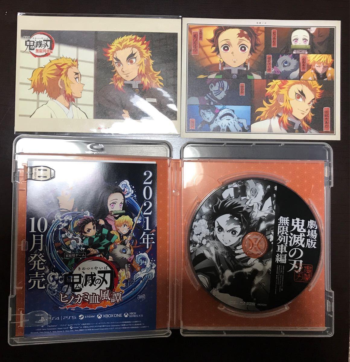 Blu-ray 限定盤 通常盤 DVD