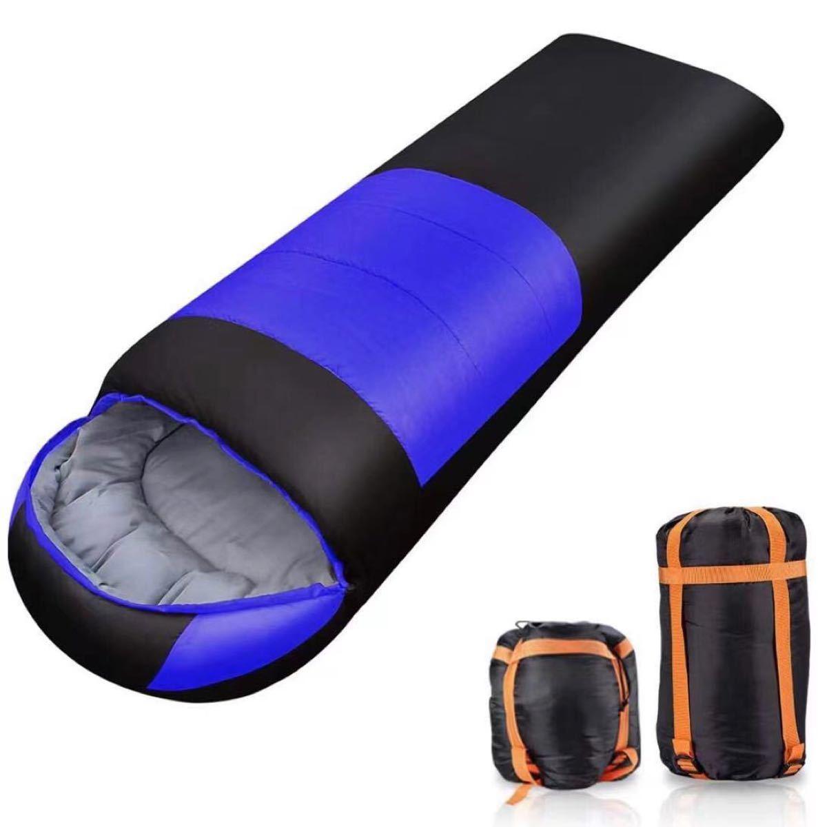 寝袋 キャンプ封筒型 アウトドア  登山 車中泊 防災用 軽量 保温