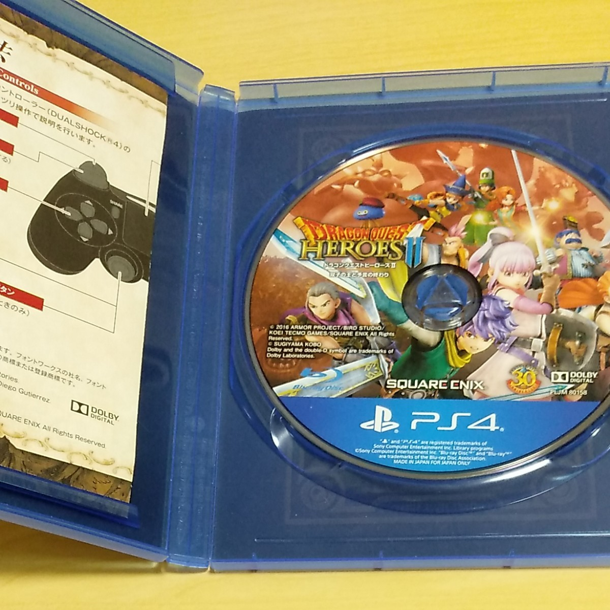 ドラゴンクエストヒーローズ2 PS4