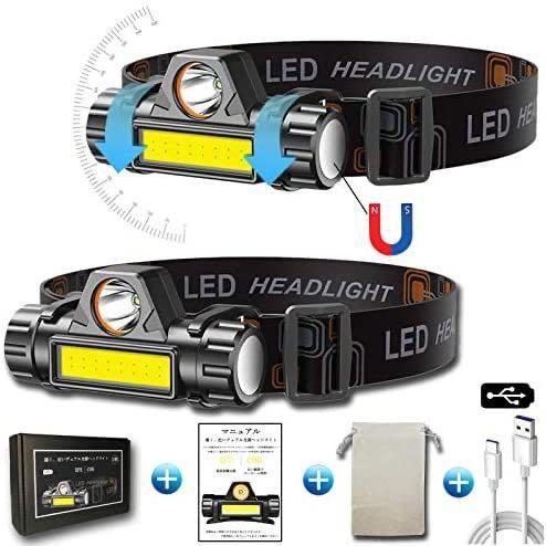 ヘッドライト 充電式 ledヘッドライト アウトドア用ヘッドライト高輝度 超軽量