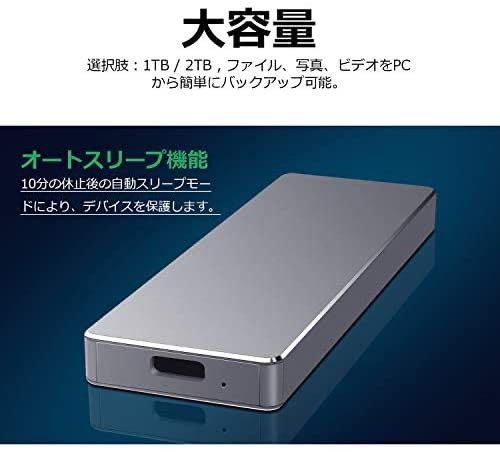 超薄型 外付けHDD ハードディスク ポータブルHDD 外付け 1TB,赤