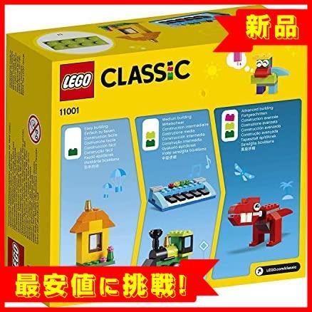 【最安値!!】 11001 ブロック アイデアパーツ おもちゃ A449 クラシック 女の子 レゴ(LEGO) 男の子_画像9