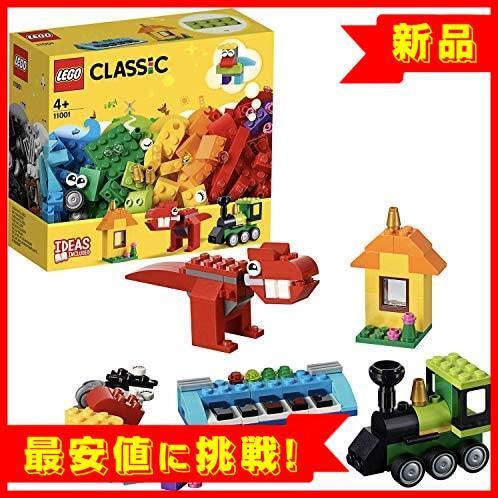 【最安値!!】 11001 ブロック アイデアパーツ おもちゃ A449 クラシック 女の子 レゴ(LEGO) 男の子_画像1