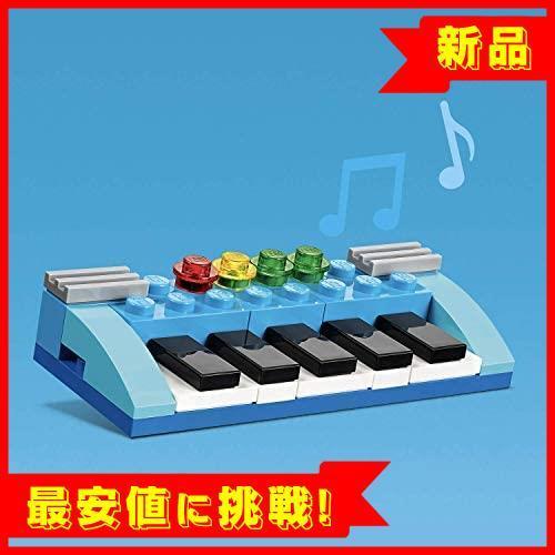 【最安値!!】 11001 ブロック アイデアパーツ おもちゃ A449 クラシック 女の子 レゴ(LEGO) 男の子_画像4