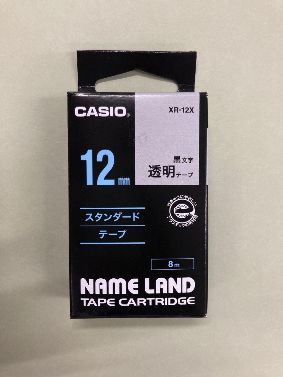 CASIO ネームランド 透明テープ 12mm 黒文字
