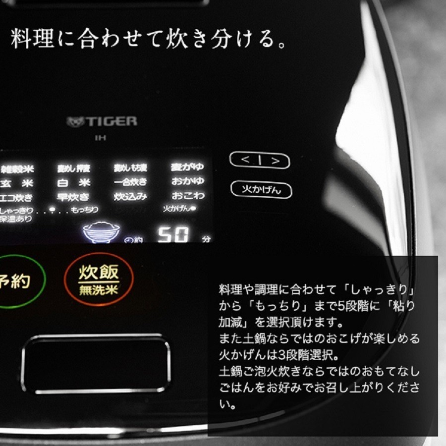 【新品】 タイガー 炊飯器 5.5合 土鍋 圧力IH式 JPG-S100KS TIGER 炊飯ジャー シルキーブラック TIGER