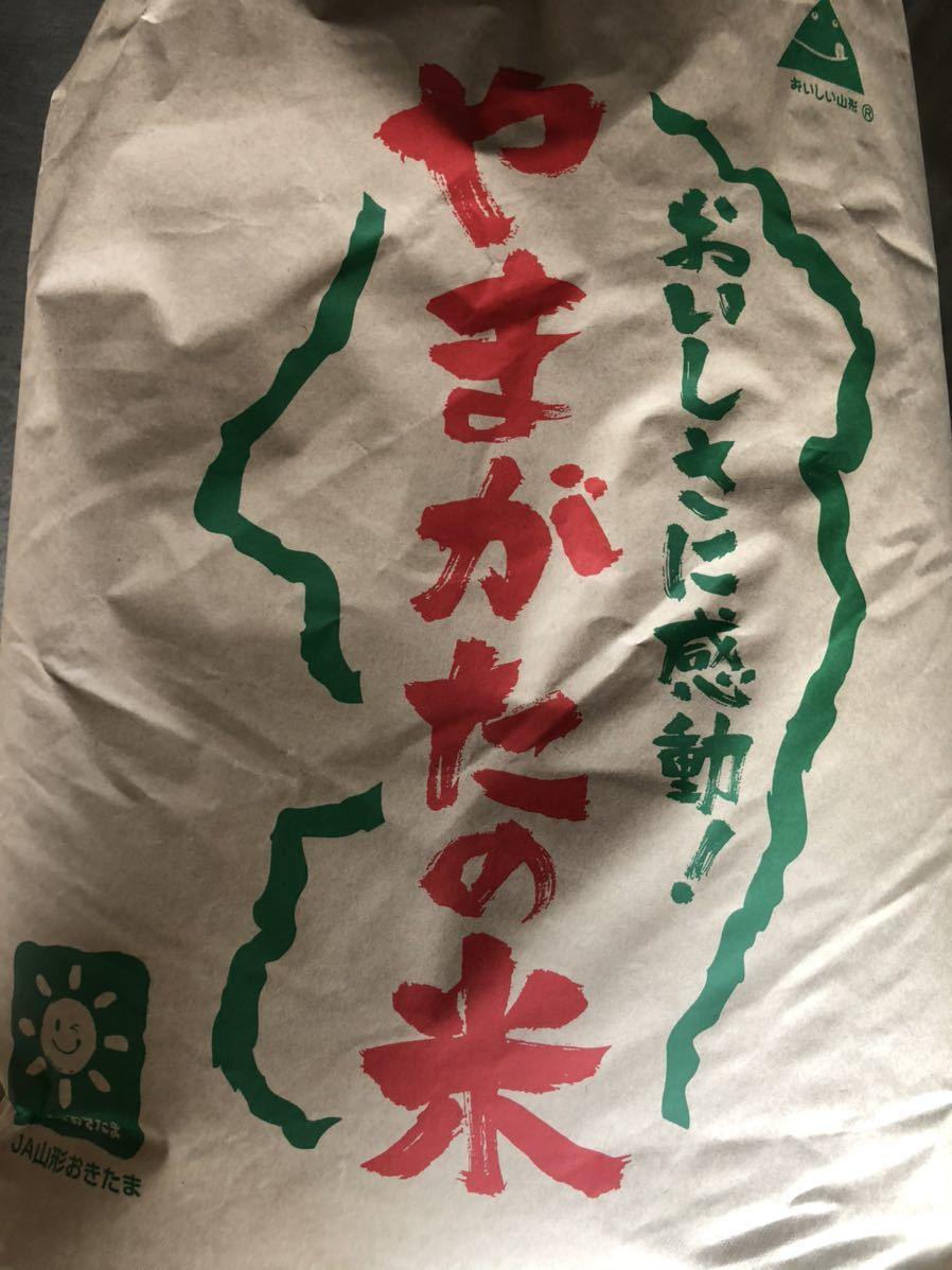 令和2年産 山形県産 ひとめぼれ 白米 5キロ_画像4