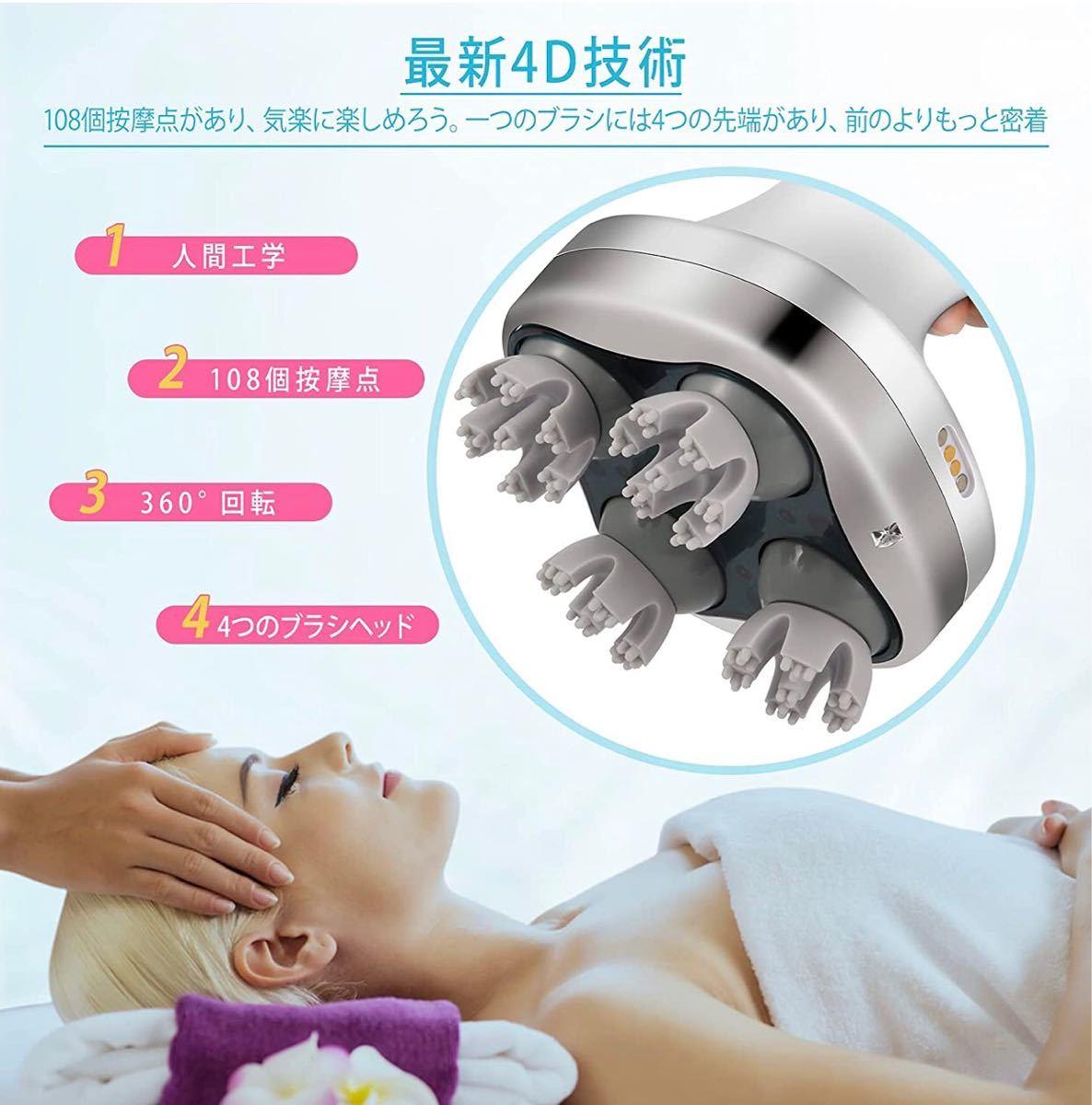 電動頭皮ブラシ IPX7防水 乾湿両用 USB充電台座 電動ブラシ 日本4D技術 お風呂 自宅 男女兼用 洗顔ブラシ付き