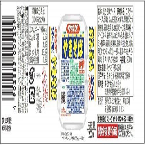 新品 200ml ペヤング やきそばボトルソース まるか食品 ×3個 最安7R41TQSQ_画像2